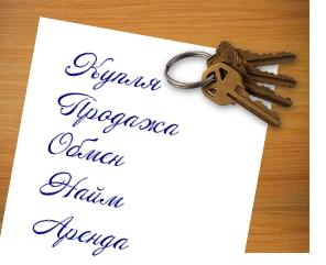 Сделки с недвижимостью uristvsude.ru