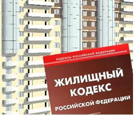 Выселение юрист uristvsude.ru